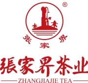 张家界茶业