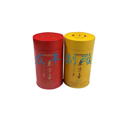 金灶茶叶罐