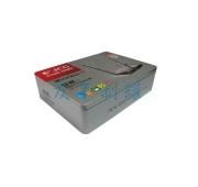 WIFI铁盒